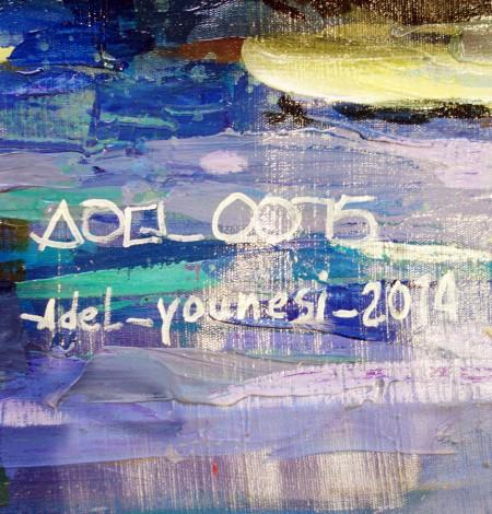 ADEL YOUNESI 06666